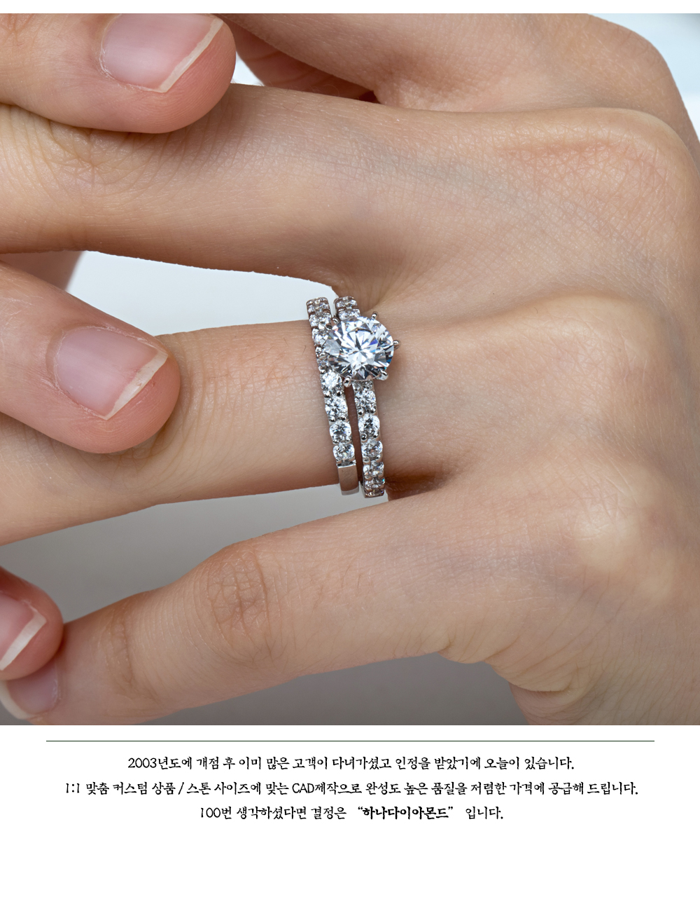 다이아몬드 귀걸이 상세페이지