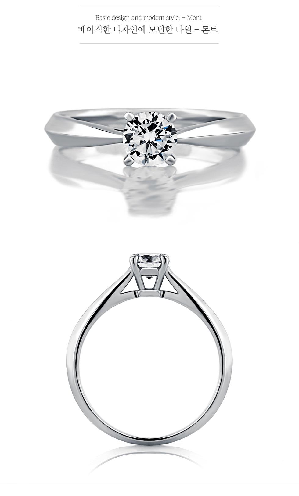 다이아몬드 반지 상세페이지